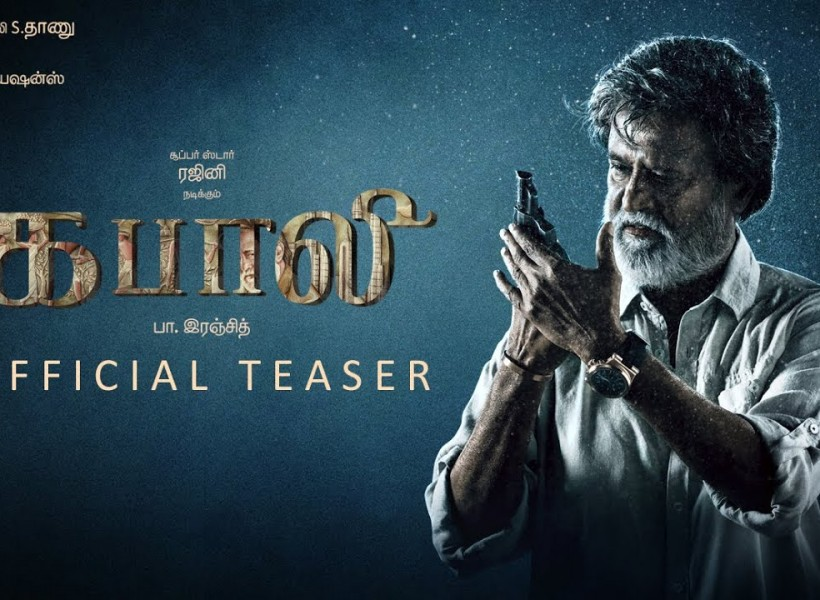 Rajinikanth's Kabali is set in over 1000 screens in North India