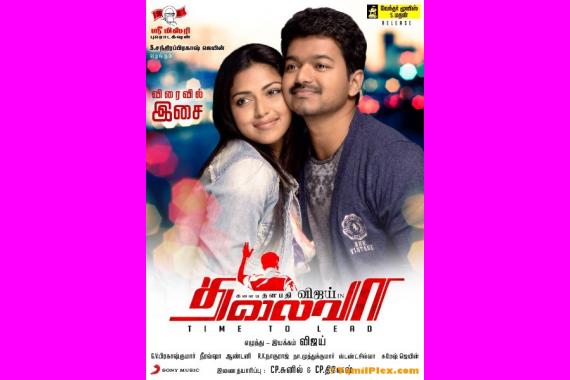 Thalaiva - Tamil Film Review