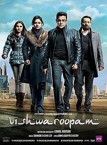 Reason behind 'Vishwaroopam 2' delay