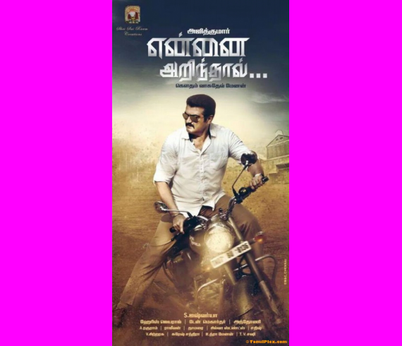 'Yennai Arindhaal' running successfully on its 5th week